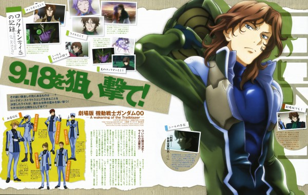 Tags: Anime, Maki Takao, Mobile Suit Gundam 00, Lockon Stratos, Neil Dylandy, Lyle Dylandy, Space Suit, Scan, Magazine (Source), Official Art, Gundam Meisters