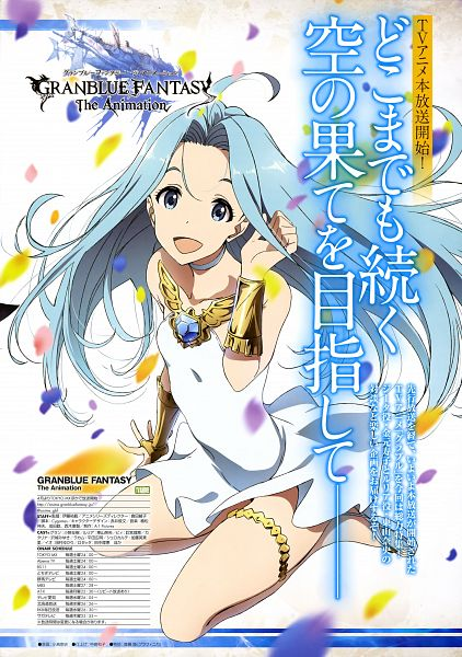 Tags: Anime, A-1 Pictures, Granblue Fantasy The Animation, Granblue Fantasy, Lyria (Granblue Fantasy), Official Art, Scan