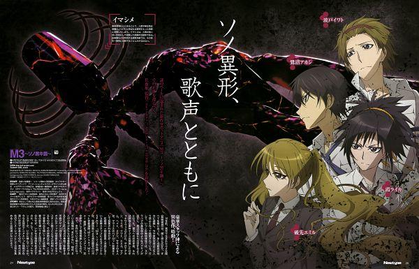 Tags: Anime, SATELIGHT, M3: Sono Kuroki Hagane, Kasumi Raika, Namito Iwato, Hazaki Emiru, Saginuma Akashi, Official Art, Scan