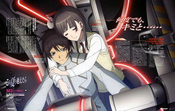 Tags: Anime, SATELIGHT, M3: Sono Kuroki Hagane, Izuriha Sasame, Saginuma Akashi, Official Art, Scan