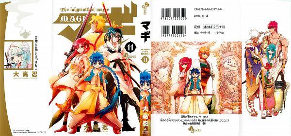 Tags: Anime, Ohtaka Shinobu, MAGI: The Labyrinth of Magic, Ahbmad Saluja, Mariam, Jamil, Toya, Morgiana, Goltas, Sahbmad Saluja, Ren Hakuryuu, Zaynab (Magi), Ja'far, The Labyrinth Of Magic Magi