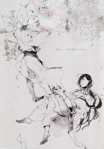 Tags: Anime, Azumi Nonko, MAGI: The Labyrinth of Magic, Sinbad, Ja'far, Mobile Wallpaper, Doujinshi Cover, Pixiv, Fanart, The Labyrinth Of Magic Magi