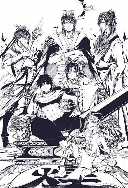Tags: Anime, C P .Ieng, MAGI: The Labyrinth of Magic, Judar, Ren Hakuryuu, Ren Kouha, Ren Kouen, Ren Kougyoku, Ren Koumei, King, Mobile Wallpaper, Fanart, The Labyrinth Of Magic Magi