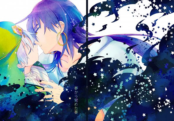 Tags: Anime, Rinko Sky, MAGI: The Labyrinth of Magic, Sinbad, Ja'far, Pixiv, Fanart, Doujinshi Cover, The Labyrinth Of Magic Magi