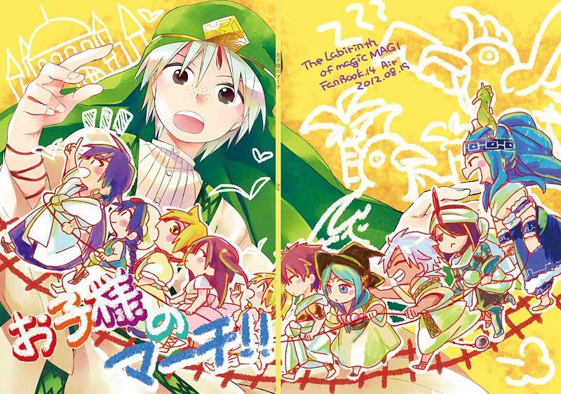 Tags: Anime, Rinko Sky, MAGI: The Labyrinth of Magic, Yamuraiha, Ja'far, Sharrkan, Ali Baba Saluja, Spartos, Masrur, Aladdin (Magi), Pisti, Sinbad, Hinahoho, The Labyrinth Of Magic Magi