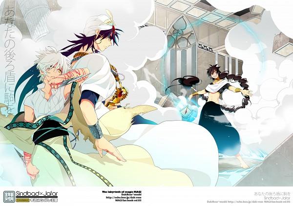 Tags: Anime, Dalc Rose, MAGI: The Labyrinth of Magic, Ja'far, Judar, Sinbad, Pixiv, Fanart, The Labyrinth Of Magic Magi