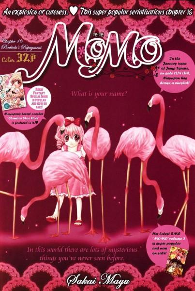 Tags: Anime, Sakai Mayu, MOMO - Shuumatsu Teien e Youkoso, Momo (MOMO - Shuumatsu Teien), Flamingo, Official Art