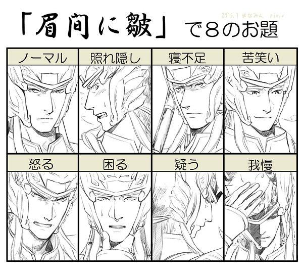 Tags: Anime, Pixiv Id 48126769, Dynasty Warriors, Ma Chao, Pixiv, Fanart, Fanart From Pixiv
