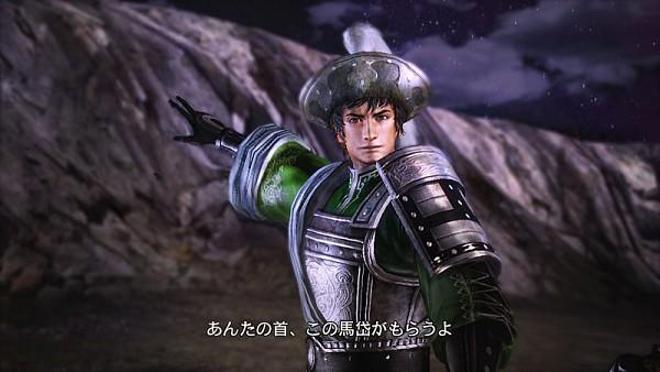 Tags: Anime, Koei, Dynasty Warriors, Ma Dai