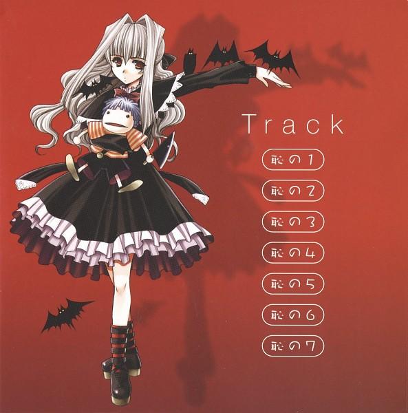 Maaka Anju - Karin (Manga)