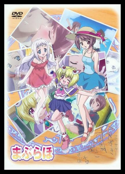 Tags: Anime, Maburaho, Kurioka Maiho, Yamase Chihaya, Elizabeth (Maburaho), Kazuki Shikimori, DVD (Source), Official Art