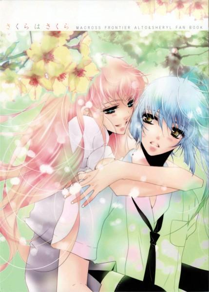 Tags: Anime, Macross Frontier, Saotome Alto, Sheryl Nome