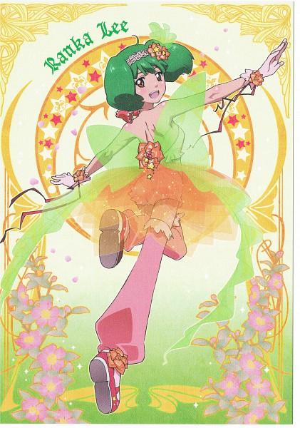 Tags: Anime, Macross Frontier, Ranka Lee, Detailed, Pink Shorts, Niji Iro Kuma Kuma