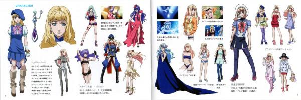 Tags: Anime, Macross Frontier, Sheryl Nome, Diamond Crevasse, Sketch, Twitter Header