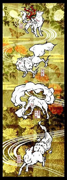 Madarao (Kekkaishi) - Kekkaishi