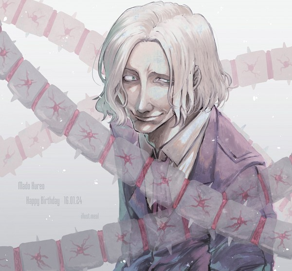 Tags: Anime, Curry Gohan, Tokyo Ghoul, Mado Kureo, Gray, Fanart, Fanart From Pixiv, PNG Conversion, Pixiv
