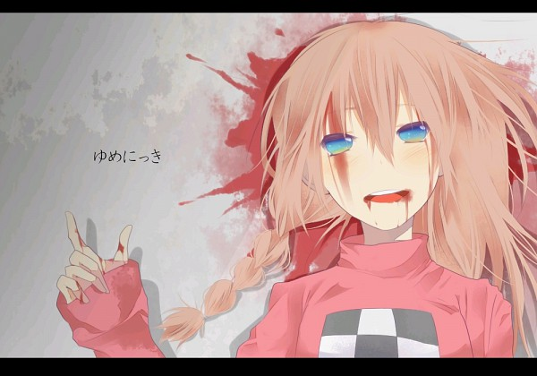 Tags: Anime, Kureopatora, Yume Nikki, Madotsuki, Pixiv