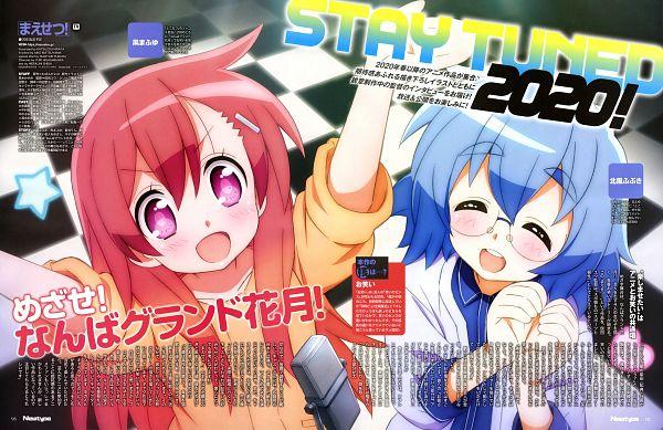 Tags: Anime, Hirata Katsuzou, Studio Gokumi, AXsiZ, Maesetsu!, Kogarashi Mafuyu, Kitakaze Fubuki, Newtype Magazine (Source), Scan, Official Art, Magazine (Source)