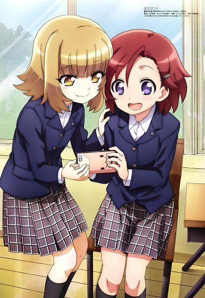 Tags: Anime, AXsiZ, Studio Gokumi, Maesetsu!, Kogarashi Manatsu, Kanari Kanae, Scan, Official Art