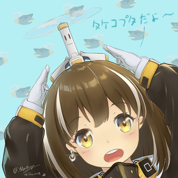 Tags: Anime, Pixiv Id 11389920, Arknights, Magallan