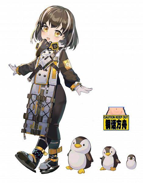 Tags: Anime, Pixiv Id 6121219, Arknights, Magallan