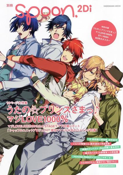 Magazine Cover - Magazine (Source)