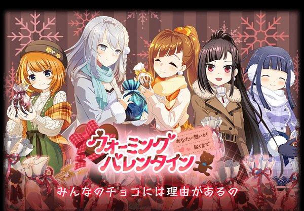 Tags: Anime, f4samurai, Magia Record: Mahou Shoujo Madoka☆Magica Gaiden, Haruna Konomi, Tatsuki Asuka, Minagi Sasara, Awane Kokoro, Kagami Masara, Plastic Bag, Official Art