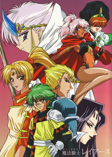 Tags: Anime, Magic Knight Rayearth, Ascot (MKR), Ferio (MKR), Clef (Magic Knight Rayearth), Caldina, Presea (Magic Knight Rayearth), Alcyone, Lafarga, Scan, DVD (Source), Official Art