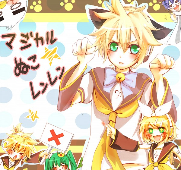 Tags: Anime, Setu00ka, VOCALOID, Hatsune Miku, KAITO, Kagamine Len, Kagamine Rin, Pixiv, Magical Boy ☆ Kitty Len Len