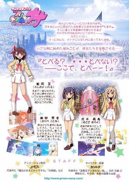 Tags: Anime, Kantoku, Shaft (Studio), Magical Suite Prism Nana, Washioka Itaru, Oribe Kotone, Asagi Asuka, Official Art, Scan