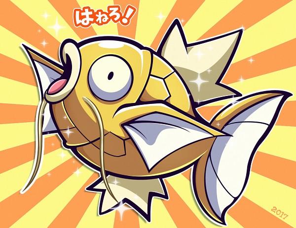 Tags: Anime, Woofzilla, Pokémon, Magikarp, Self Made, Pixiv, Shiny Pokémon, Fanart From Pixiv, Fanart