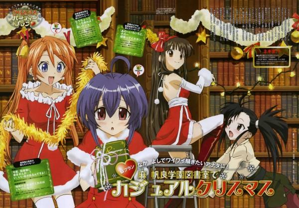 Tags: Anime, Kametani Kyouko, Mahou Sensei Negima!, Konoe Konoka, Miyazaki Nodoka, Kagurazaka Asuna, Sakurazaki Setsuna, Library, Official Art, Ala Alba, Mahora 3-a, Magical Teacher Negima!