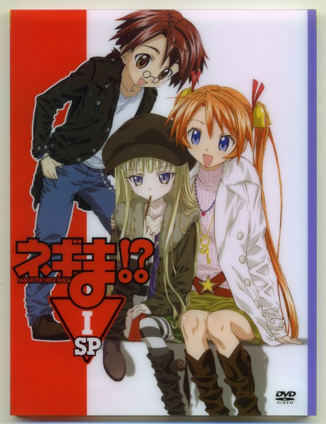 Tags: Anime, Mahou Sensei Negima!, Evangeline A.K. McDowell, Negi Springfield, Kagurazaka Asuna, Mahora 3-a, Ala Alba, Magical Teacher Negima!