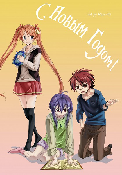 Tags: Anime, Rica-no, Mahou Sensei Negima!, Negi Springfield, Miyazaki Nodoka, Kagurazaka Asuna, Fanart, Ala Alba, Mahora 3-a, Magical Teacher Negima!