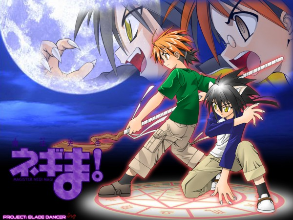 Tags: Anime, Mahou Sensei Negima!, Inugami Kotarou, Negi Springfield, Fanart, Artist Request, Magical Teacher Negima!