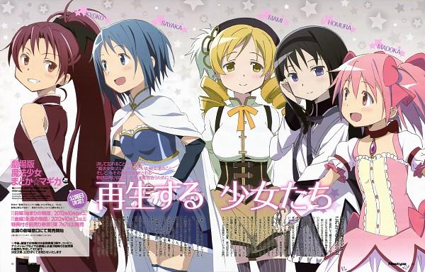 Tags: Anime, Shaft (Studio), Mahou Shoujo Madoka☆Magica, Kaname Madoka, Akemi Homura, Sakura Kyouko, Tomoe Mami, Miki Sayaka, Scan, Official Art, Magazine (Source), Magical Girl Madoka Magica