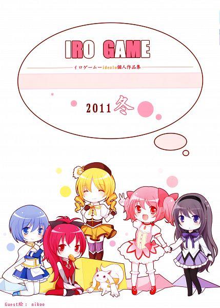 Tags: Anime, Nikoo, Ideolo, NEKO WORKi, Mahou Shoujo Madoka☆Magica, IRO GAME, Sakura Kyouko, Akemi Homura, Kyubee, Tomoe Mami, Miki Sayaka, Kaname Madoka, 2011, Magical Girl Madoka Magica