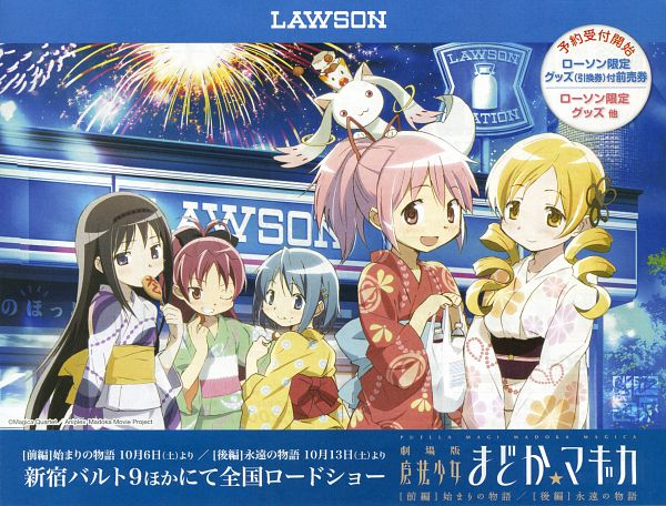 Tags: Anime, Shaft (Studio), Mahou Shoujo Madoka☆Magica, Miki Sayaka, Kaname Madoka, Sakura Kyouko, Akemi Homura, Kyubee, Tomoe Mami, Official Art, Scan