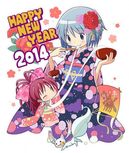 Tags: Anime, Gecchu, Mahou Shoujo Madoka☆Magica, Sakura Kyouko, Kyubee, Ophelia (Mahou Shoujo Madoka Magica), Miki Sayaka, PNG Conversion, Happy 2014, Magical Girl Madoka Magica