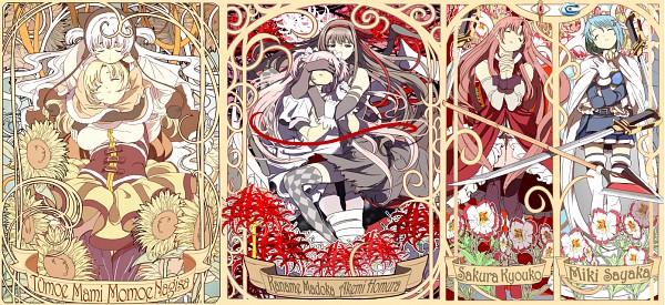 Tags: Anime, EdoyaInuHachi, Mahou Shoujo Madoka☆Magica, Sakura Kyouko, Momoe Nagisa, Tomoe Mami, Ultimate Madoka, Miki Sayaka, Kaname Madoka, Akemi Homura, Akuma Homura, Pixiv, Facebook Cover
