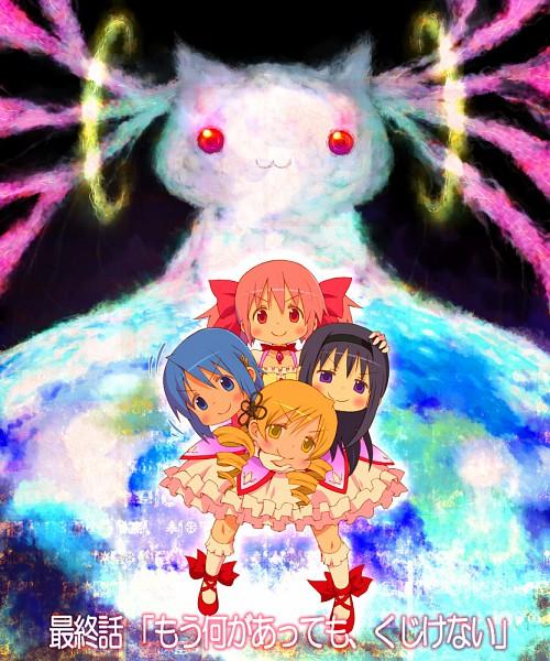 Tags: Anime, Nekokun, Mahou Shoujo Madoka☆Magica, Kyubee, Tomoe Mami, Miki Sayaka, Kaname Madoka, Akemi Homura