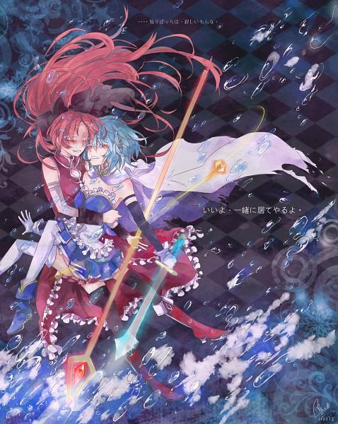 Tags: Anime, Mahou Shoujo Madoka☆Magica, Sakura Kyouko, Miki Sayaka