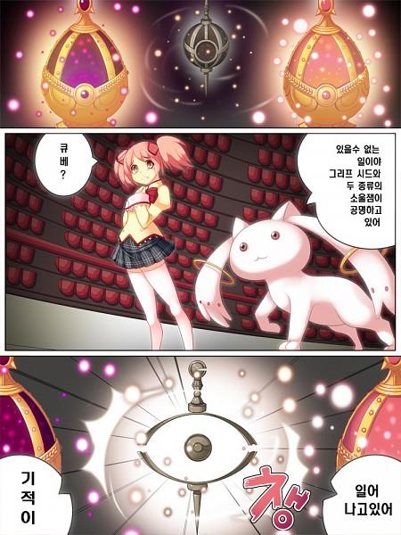 Tags: Anime, Koflif, Mahou Shoujo Madoka☆Magica, Kyubee, Kaname Madoka, Madoka Manga (Koflif), Comic