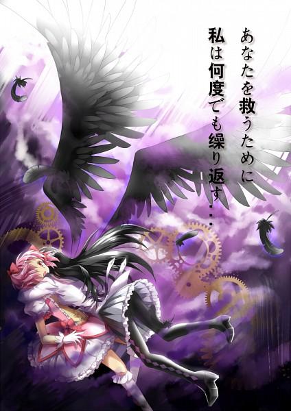 Tags: Anime, Althea (Sakiya0000), Mahou Shoujo Madoka☆Magica, Kaname Madoka, Akemi Homura