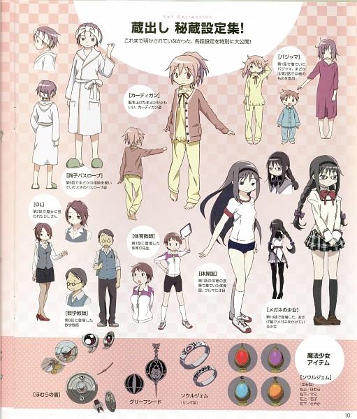 Tags: Anime, Shaft (Studio), Mahou Shoujo Madoka☆Magica, Kaname Madoka, Akemi Homura, Kaname Tatsuya, Kaname Junko, Bathrobe, Character Sheet, Official Art, Magical Girl Madoka Magica