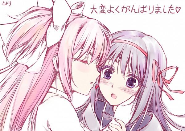 Tags: Anime, Sayori, Mahou Shoujo Madoka☆Magica, Ultimate Madoka, Kaname Madoka, Akemi Homura