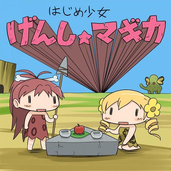 Tags: Anime, Denden, Mahou Shoujo Madoka☆Magica, Sakura Kyouko, Tomoe Mami, Gertrud, Magical Girl Madoka Magica