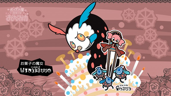 Tags: Anime, Hakusairanger, KONAMI (Studio), Mahou Shoujo Madoka☆Magica, Pop'n Music, Pyotr, Charlotte (Madoka Magica), Wallpaper, HD Wallpaper, Magical Girl Madoka Magica