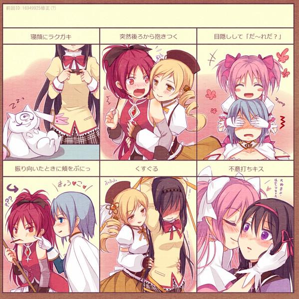 Tags: Anime, Jing Hu, Mahou Shoujo Madoka☆Magica, Ultimate Madoka, Miki Sayaka, Kaname Madoka, Sakura Kyouko, Akemi Homura, Kyubee, Tomoe Mami