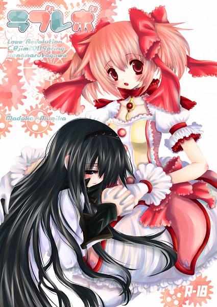 Tags: Anime, Sora., Mahou Shoujo Madoka☆Magica, Kaname Madoka, Akemi Homura, Pixiv